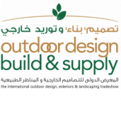 Outdoor Design,Build & Supply Show,2014,Dubai
